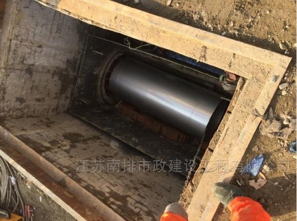 塌陷 变形管道非开挖置换法修复