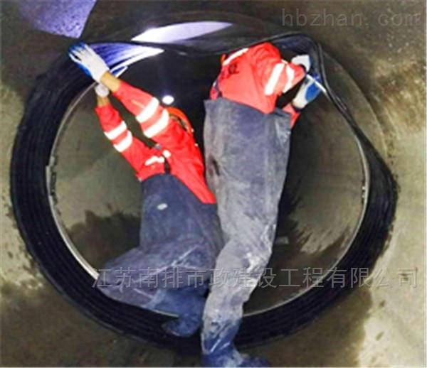管道非开挖局部修复CIpp树脂固化修复