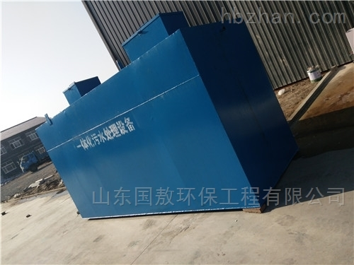 贵州遵义仁怀瓦楞板一体化污水处理设备厂家报价