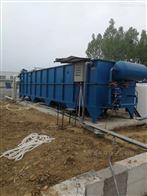 SYJY内蒙古 溶气气浮机技术条件 全国发货