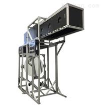 用于光化学的太阳模拟器