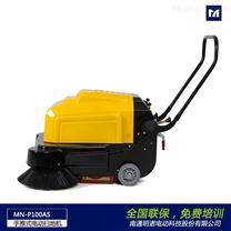 江苏小型扫地车厂家