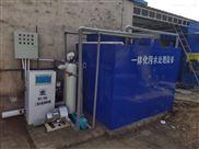 地埋式医院一体化污水处理设备