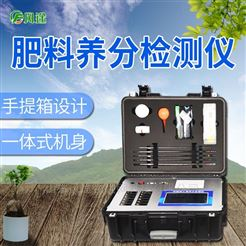 FT-Q10001高智能土壤肥料养分检测仪