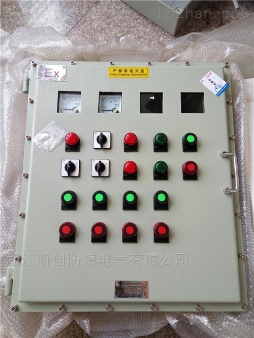 排水泵液位防爆控制箱*