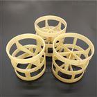 增强型黄色塑料尔环