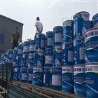 化肥厂废气处理设备防腐涂料ZS-1041