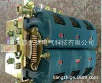 电光DH1-3-125隔离换向开关