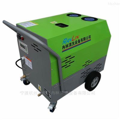 GMSR型GMSR1811高压冷热水清洗机