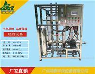 HTUF4000L/H4吨/小时超滤设备