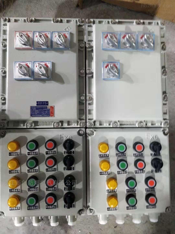 防爆非标各种定做配电箱控制箱