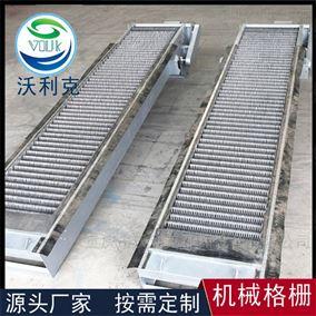 重庆万州回转式格栅除污机污水处理品质