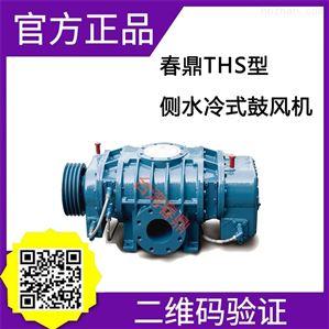 废水处理罗茨鼓风机/华东三叶罗茨鼓风机