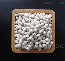 偏硅酸球 水机水杯碱性滤料