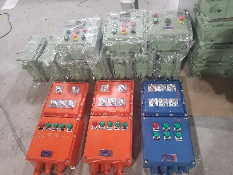 工业废气除臭设备用防爆控制箱