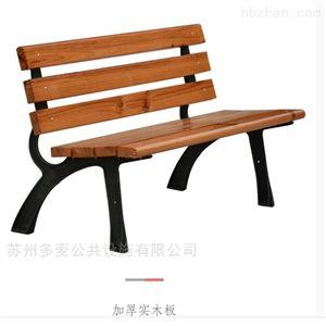多麦学校防腐公园椅供应