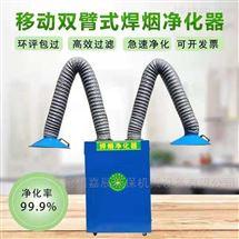 磨床用集尘净化器
