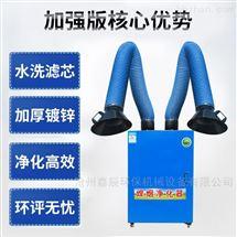 电焊车间烟尘净化设备