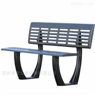 蘇州休閑椅廠家