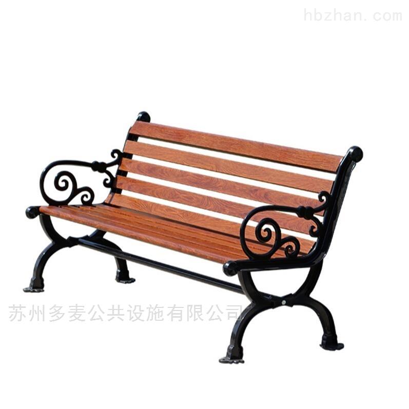 上饶景观休闲公园椅生产厂家