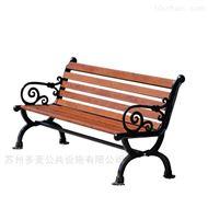 多麥蘇州公園座椅生產廠家  蘇州休閑座椅制品廠