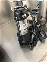 排污泵家用沼气池污物厕改抽水泵