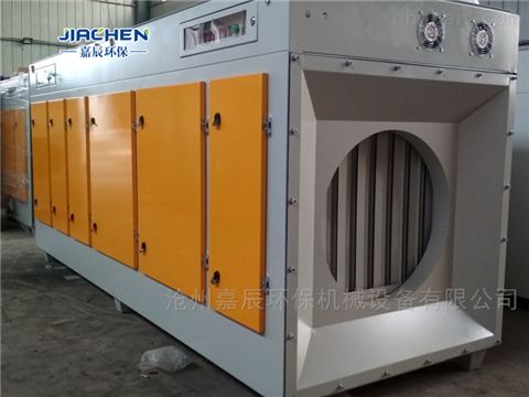 江苏徐州UV光氧净化器 光解废气处理设备