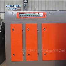 五金电镀厂光氧活性炭净化器