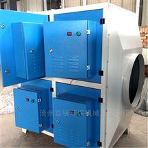 JC-DLZ车间废气处理设备 低温等离子空气净化器