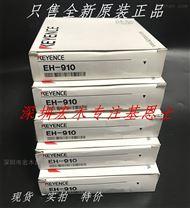基恩士EH-910传感器头 护罩型KEYENCE