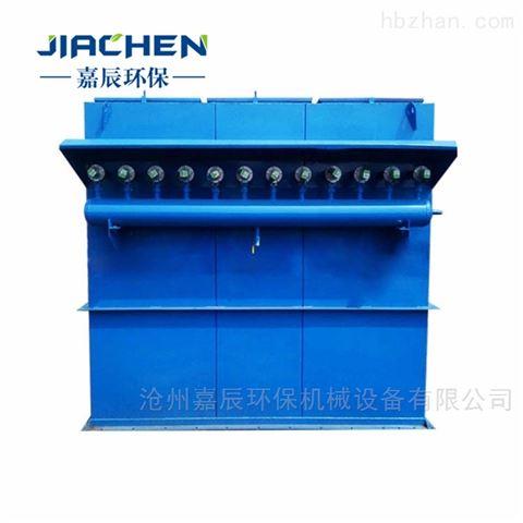 矿山粉尘回收处理设备-矿山皮带机除尘器