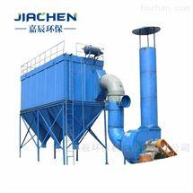 JC-DMC-12喷吹式布袋除尘器