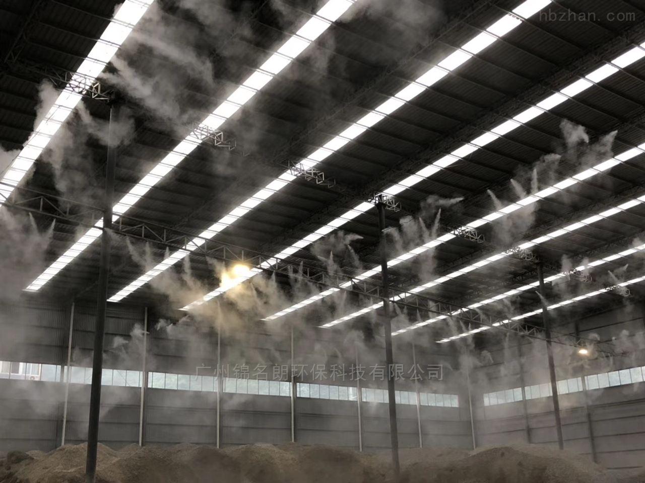 搅拌厂骨料仓喷雾除尘设备