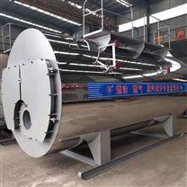 超低氮燃气热水锅炉1.5吨永兴集团供暖系列