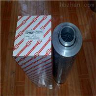 SFX-660×30黎明液压滤芯