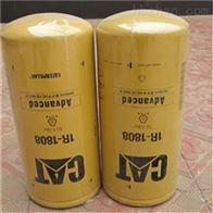 1R0762卡特彼勒空气滤芯