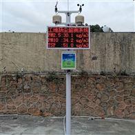 OSEN-YZ江西宜春智慧工地扬尘自动监测设施询价