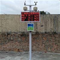 四川PM10扬尘在线监测雷竞技官网app采购询价