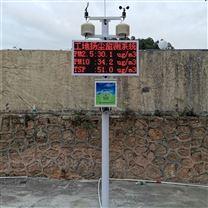 龙岗区tsp监测系统工地专用