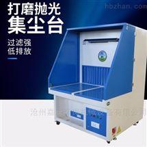 安徽小工件打磨平台除尘器厂家