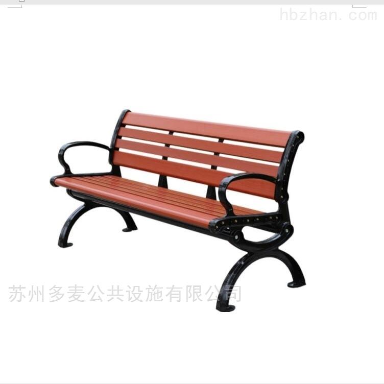 张家港铸铁公园椅生产