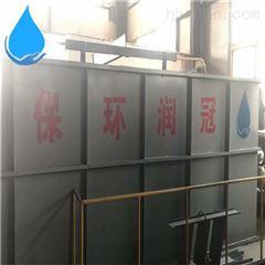 家具喷漆污水处理设备报价知识