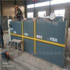 一体化污水处理设备工艺无锡
