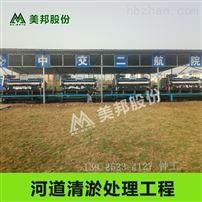 广东标段河道清淤处理民生工程