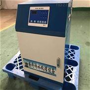 小型医用臭氧消毒污水处理设备
