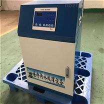 小型诊所废水处理雷竞技官网app生产厂家