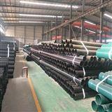 浙江热浸塑涂塑钢管加工生产厂家