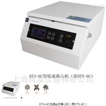 DT4-6C低速台式离心机(原DT5-6C)