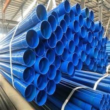 通信用供电穿线管生产厂家