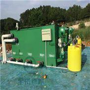 盐城实验室污水处理设备材质